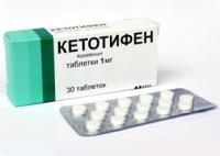 Таб кетотифен